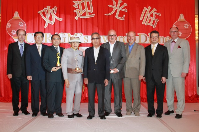 Centara awards.