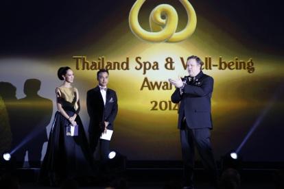 awards night ceremony