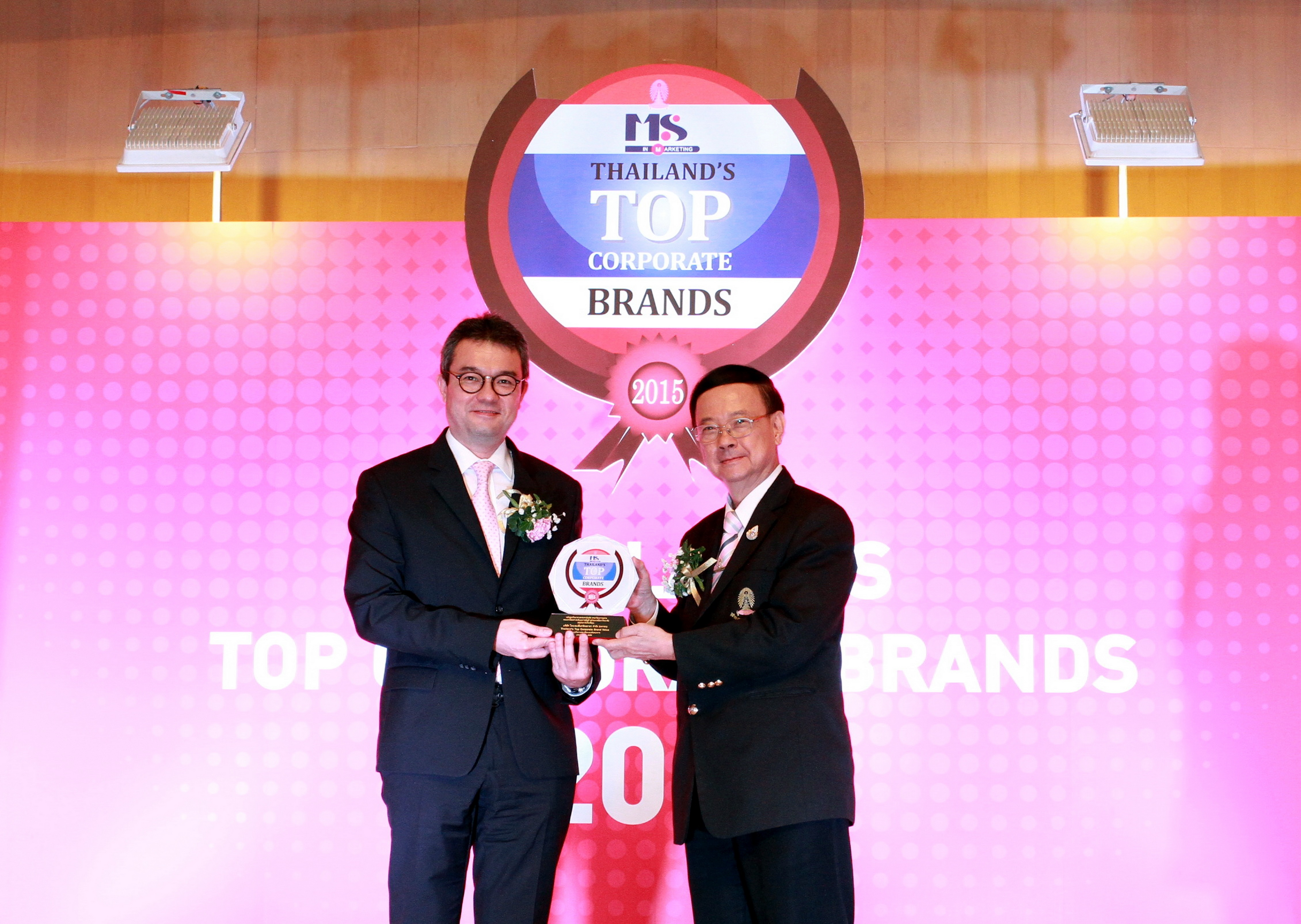 Centara -- Thailand's Top Corporate